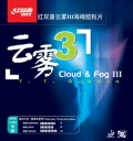 "DHS "" Cloud & Fog 3"""