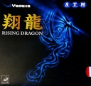 "Yasaka "" Rising Dragon "" (P)"