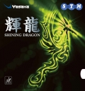 "Yasaka "" Shining Dragon "" (P)"